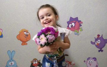 Меньшикова Мария, 4 года