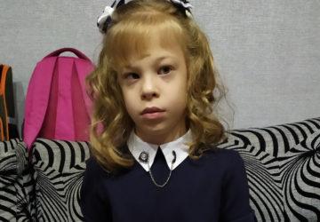 Хархардина Анастасия, 10 лет