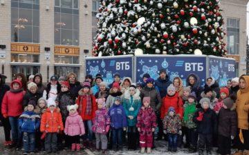 Поездка детей в «Большой Московский государственный цирк на проспекте Вернадского»