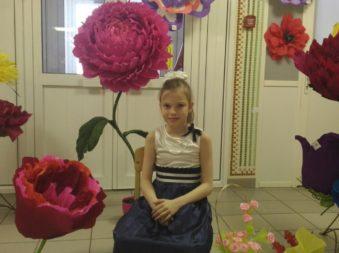Дудина Екатерина