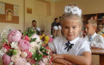 Подина Ксения, 9 лет