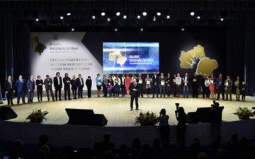 Наша команда вновь оказалась в числе лауреатов в номинации «Доброе сердце»