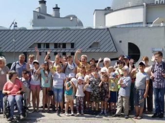 Международный день зашиты детей в большом Московском планетарии