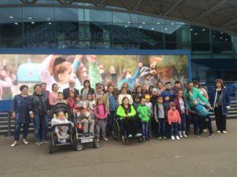 Поездка детей из Ленинской районной организации Всероссийского общества инвалидов в «Москвариум»