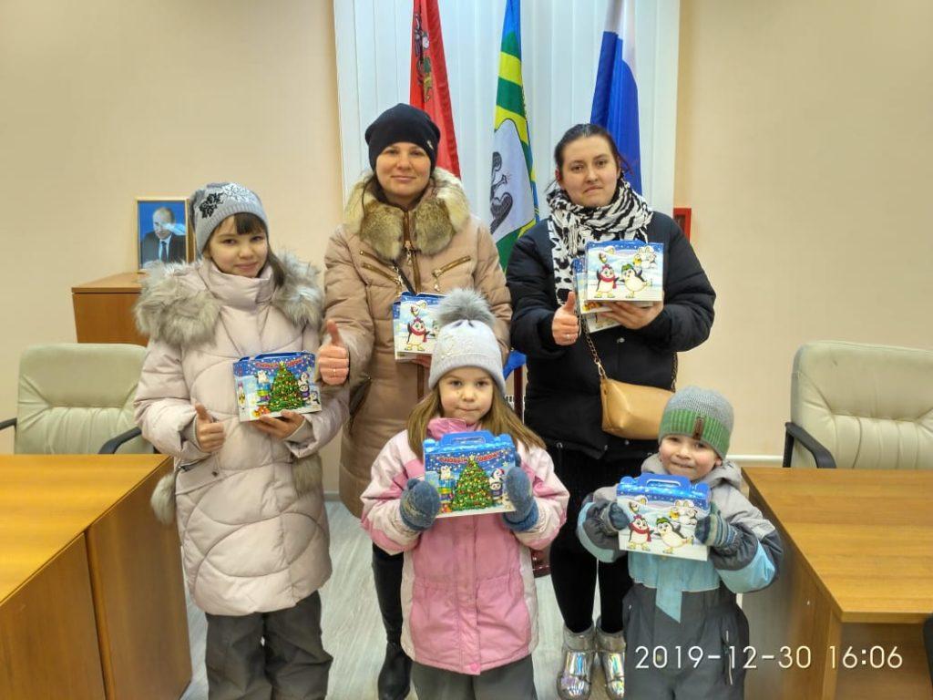 Поздравление с Новым годом, многодетных семей Ленинского района
