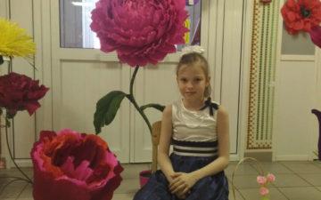 Дудина Екатерина, 11 лет