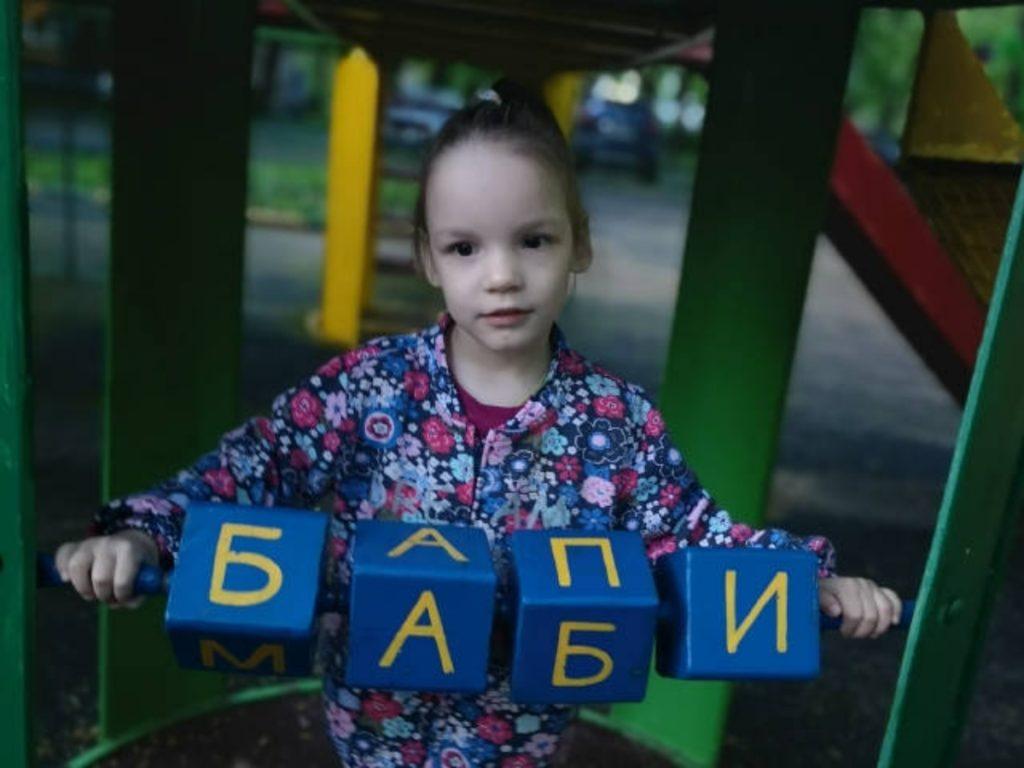 Николаева Дарья, 3 года