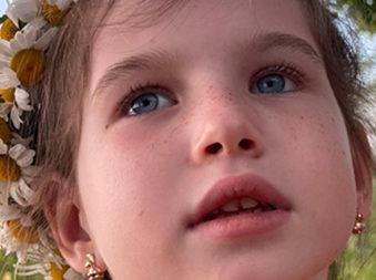 Рамазанова Амелия, 6 лет