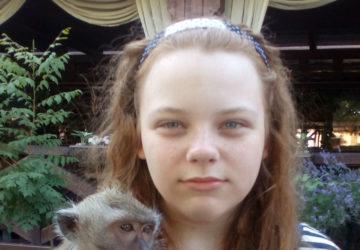 Жаткина Алина, 16 лет